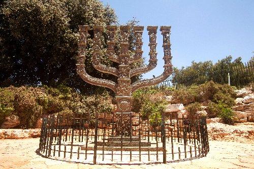 Shalom Israel Reisen GmbH - ISRAEL - Das Heilige Land entdecken