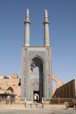 Marco Polo Reisen - Iran - Zeitreise auf der historischen Route