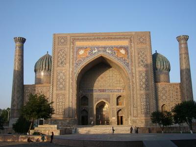 Studiosus - Usbekistan - Höhepunkte
