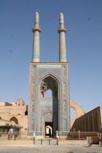 FOX-TOURS - Märchenhaftes Persien